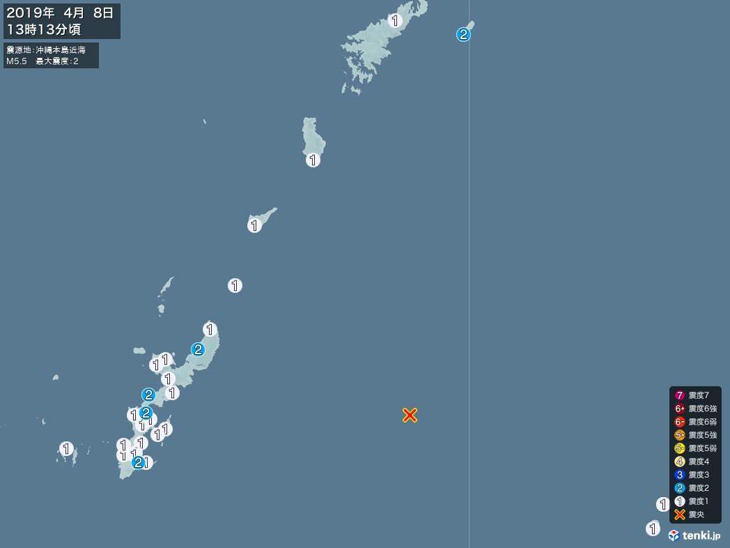 地震情報 2019年04月08日 13時13分頃発生 最大震度:2 震源地:沖縄本島近海(拡大画像)