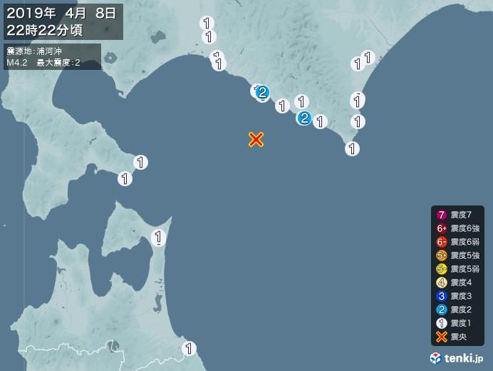 地震情報(2019年04月08日22時22分発生)