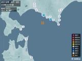 2019年04月08日22時22分頃発生した地震