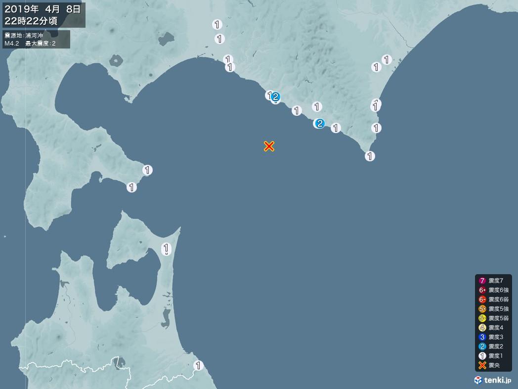地震情報 2019年04月08日 22時22分頃発生 最大震度:2 震源地:浦河沖(拡大画像)