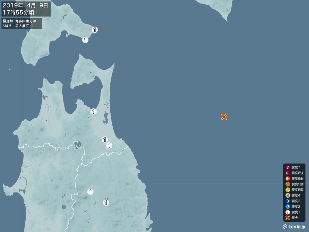 地震情報 2019年04月09日 17時55分頃発生 最大震度:1 震源地:青森県東方沖(拡大画像)