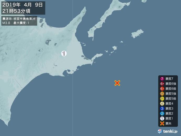 地震情報(2019年04月09日21時53分発生)