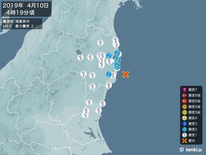 地震情報(2019年04月10日04時19分発生)