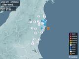 2019年04月10日04時19分頃発生した地震
