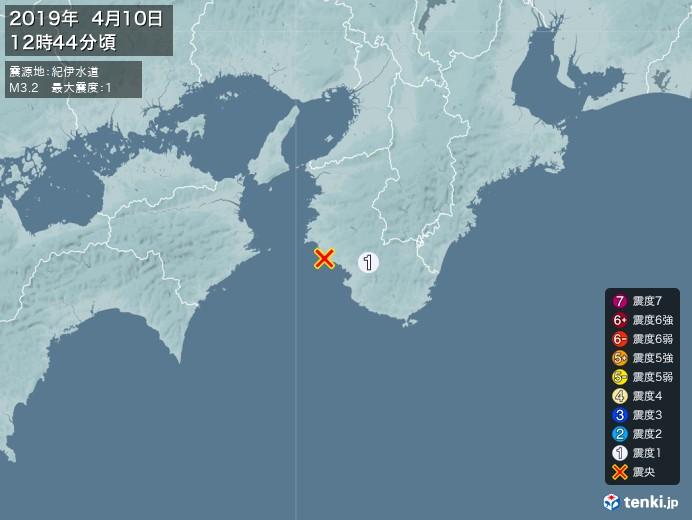 地震情報(2019年04月10日12時44分発生)