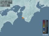2019年04月10日12時44分頃発生した地震