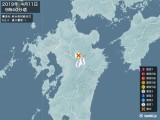 2019年04月11日09時40分頃発生した地震
