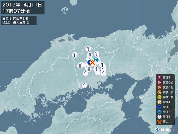 地震情報(2019年04月11日17時07分発生)