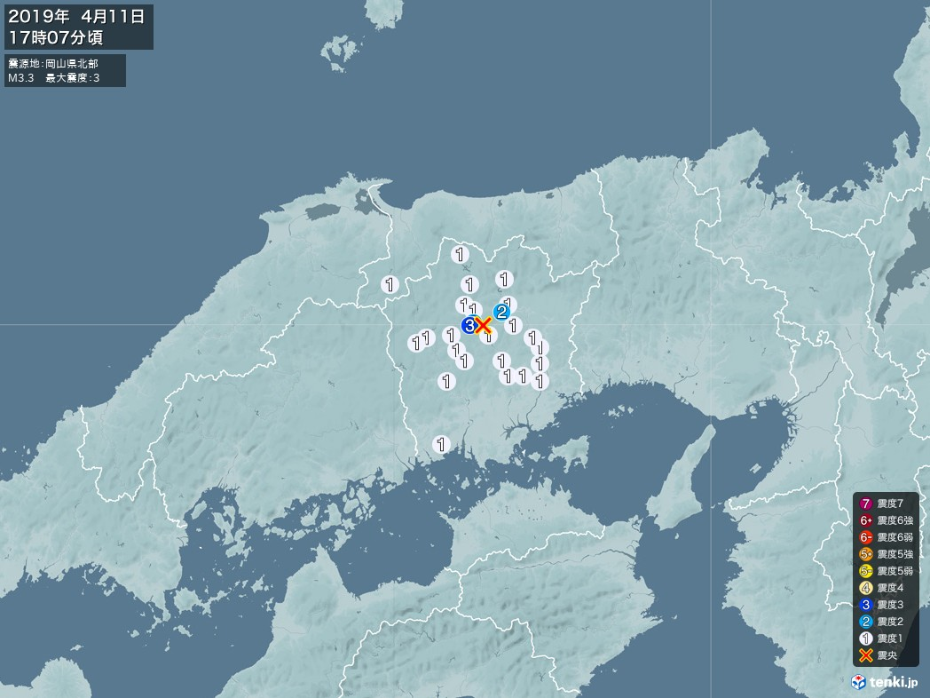 地震情報 2019年04月11日 17時07分頃発生 最大震度:3 震源地:岡山県北部(拡大画像)