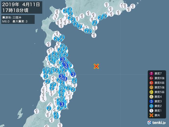地震情報(2019年04月11日17時18分発生)