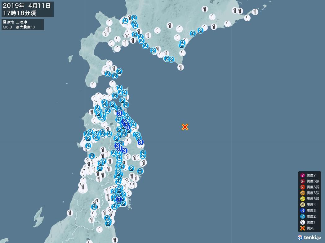 地震情報 2019年04月11日 17時18分頃発生 最大震度:3 震源地:三陸沖(拡大画像)