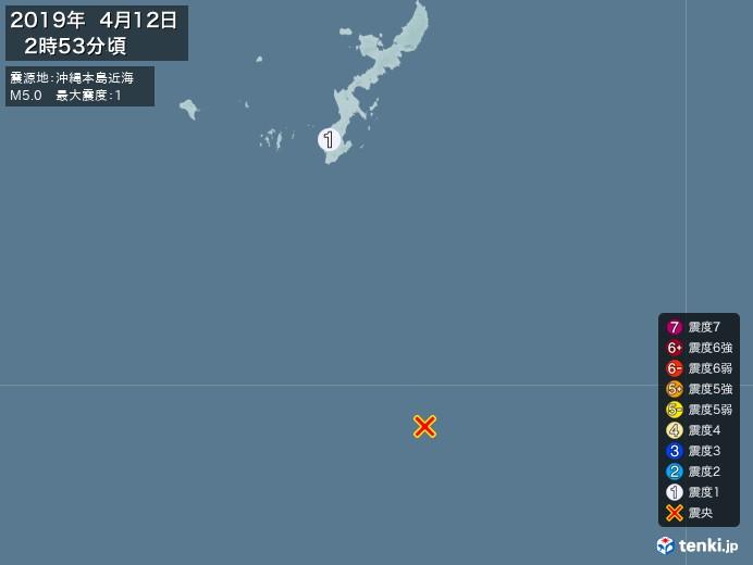 地震情報(2019年04月12日02時53分発生)
