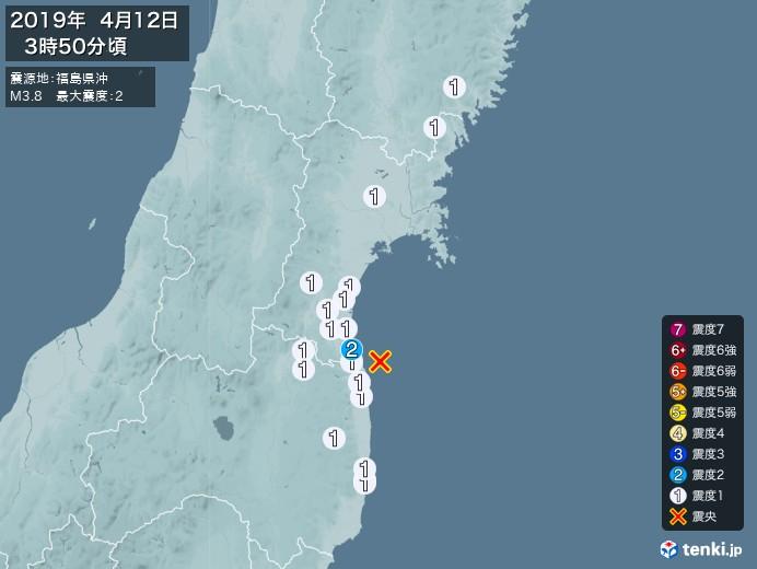 地震情報(2019年04月12日03時50分発生)