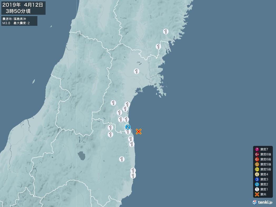 地震情報 2019年04月12日 03時50分頃発生 最大震度:2 震源地:福島県沖(拡大画像)