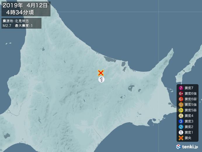 地震情報(2019年04月12日04時34分発生)