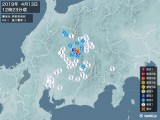 2019年04月13日12時23分頃発生した地震