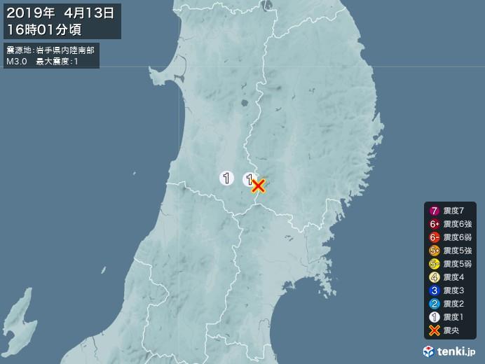 地震情報(2019年04月13日16時01分発生)