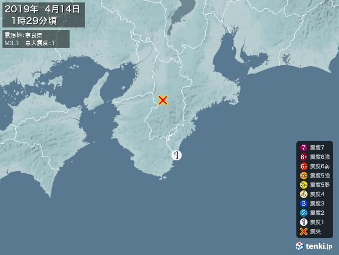 地震情報(2019年04月14日01時29分発生)