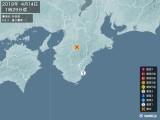 2019年04月14日01時29分頃発生した地震