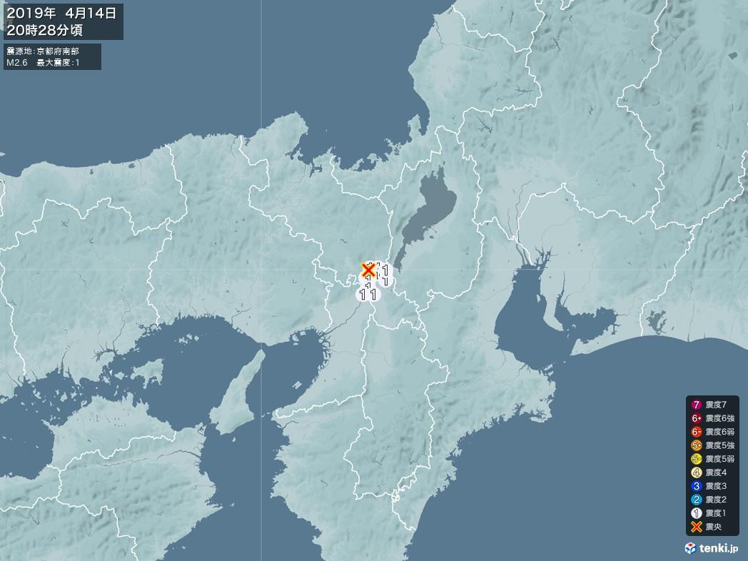 地震情報 2019年04月14日 20時28分頃発生 最大震度:1 震源地:京都府南部(拡大画像)