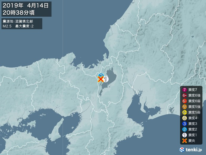 地震情報(2019年04月14日20時38分発生)