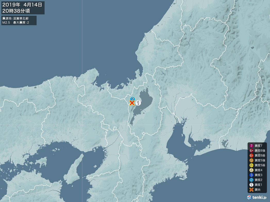 地震情報 2019年04月14日 20時38分頃発生 最大震度:2 震源地:滋賀県北部(拡大画像)