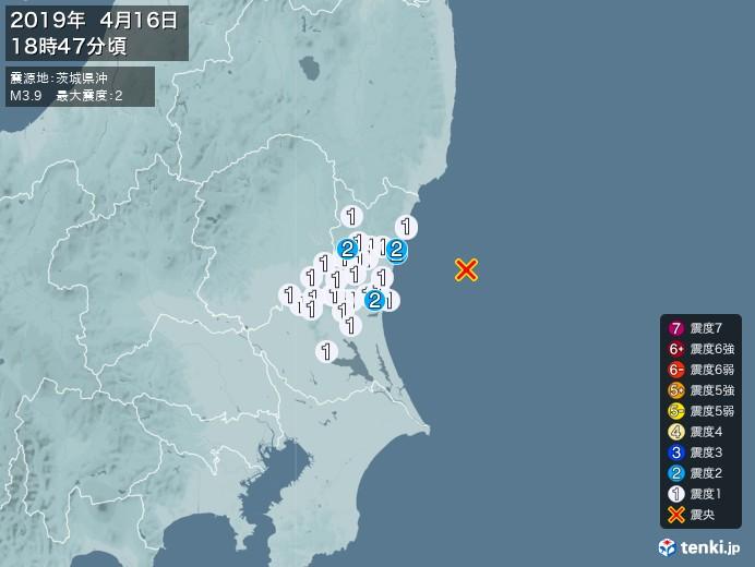 地震情報(2019年04月16日18時47分発生)