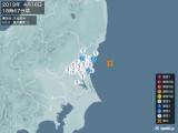 2019年04月16日18時47分頃発生した地震