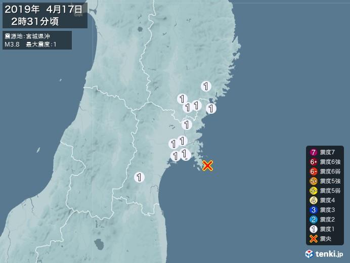 地震情報(2019年04月17日02時31分発生)