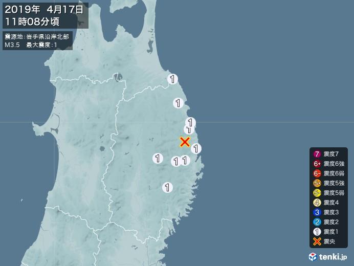 地震情報(2019年04月17日11時08分発生)