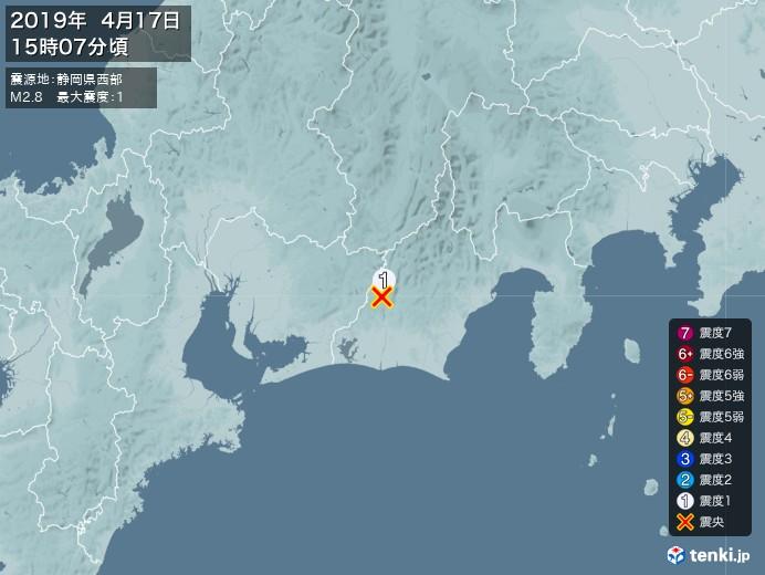 地震情報(2019年04月17日15時07分発生)
