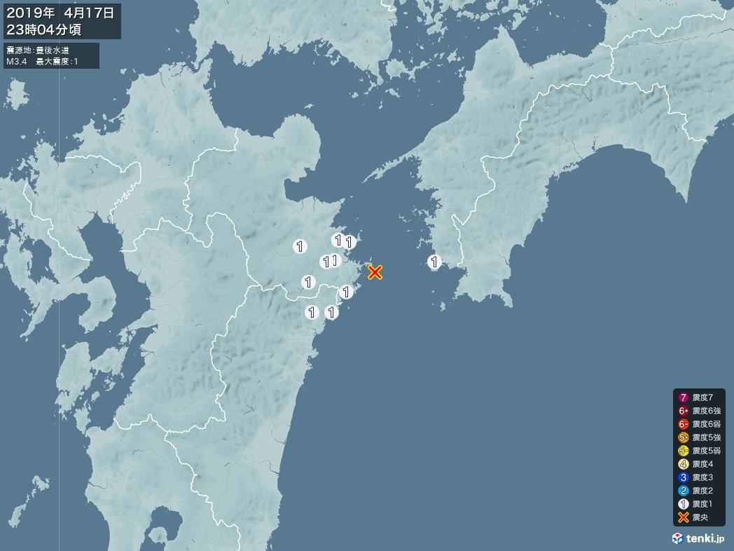 地震情報 2019年04月17日 23時04分頃発生 最大震度:1 震源地:豊後水道(拡大画像)