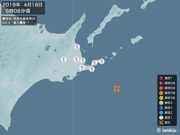 地震情報(2019年04月18日06時08分発生)