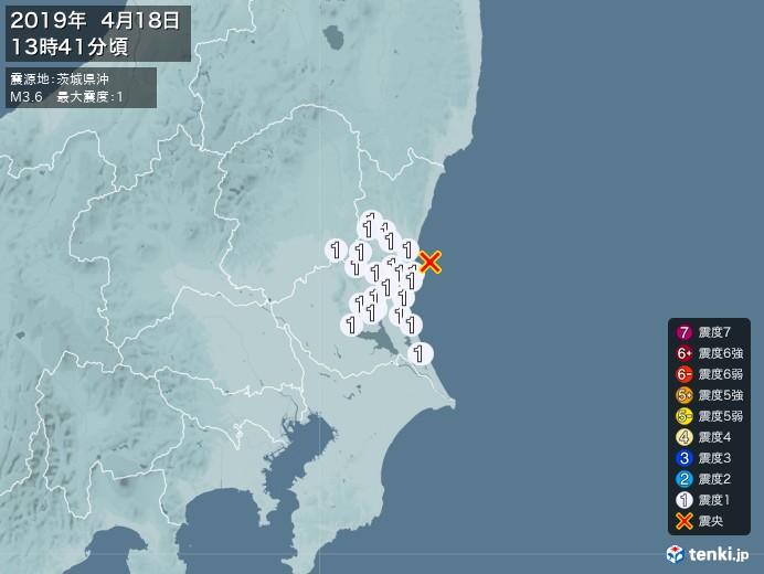 地震情報(2019年04月18日13時41分発生)