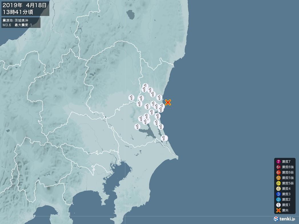 地震情報 2019年04月18日 13時41分頃発生 最大震度:1 震源地:茨城県沖(拡大画像)