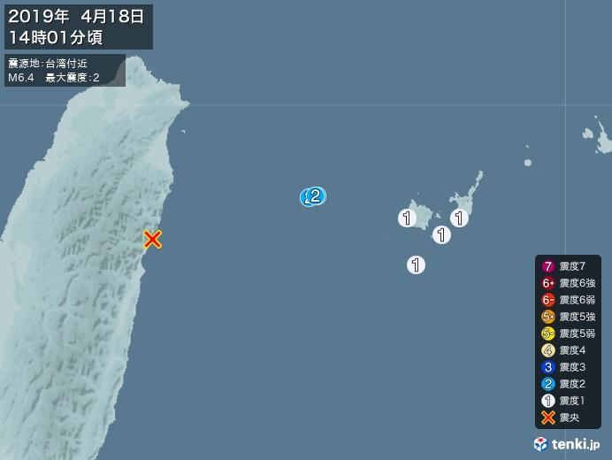 地震情報(2019年04月18日14時01分発生)