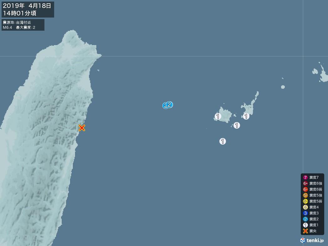 地震情報 2019年04月18日 14時01分頃発生 最大震度:2 震源地:台湾付近(拡大画像)