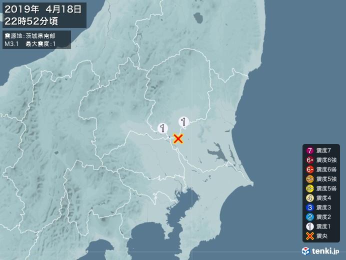 地震情報(2019年04月18日22時52分発生)