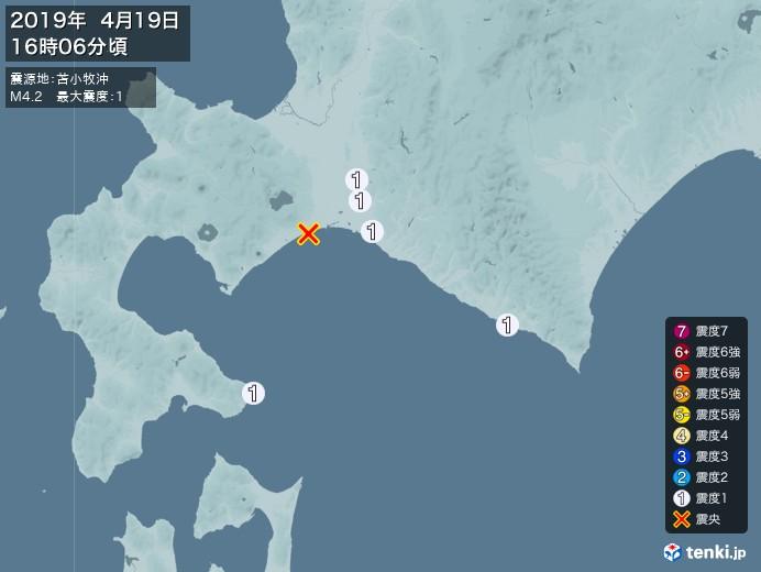 地震情報(2019年04月19日16時06分発生)