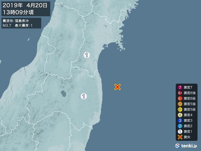 地震情報(2019年04月20日13時09分発生)