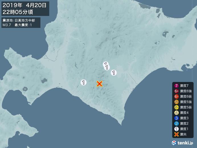 地震情報(2019年04月20日22時05分発生)