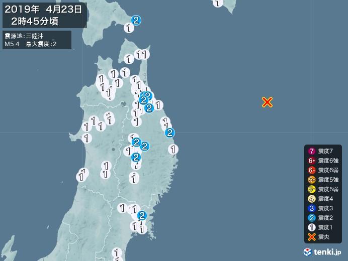 地震情報(2019年04月23日02時45分発生)