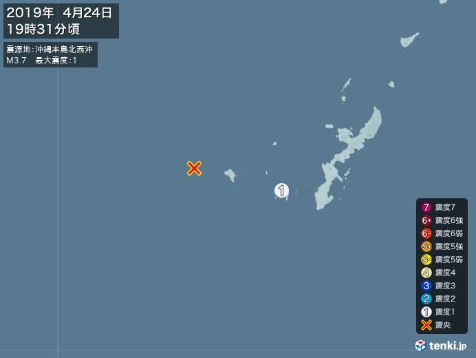 地震情報(2019年04月24日19時31分発生)