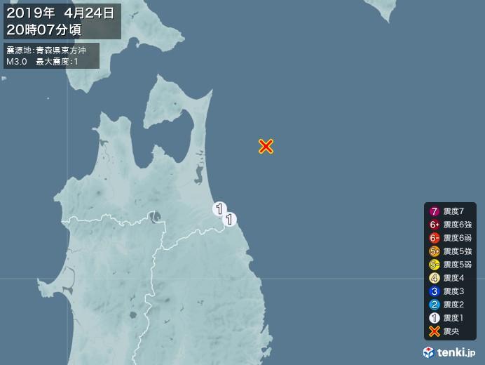 地震情報(2019年04月24日20時07分発生)