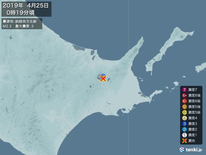 地震情報(2019年04月25日00時19分発生)