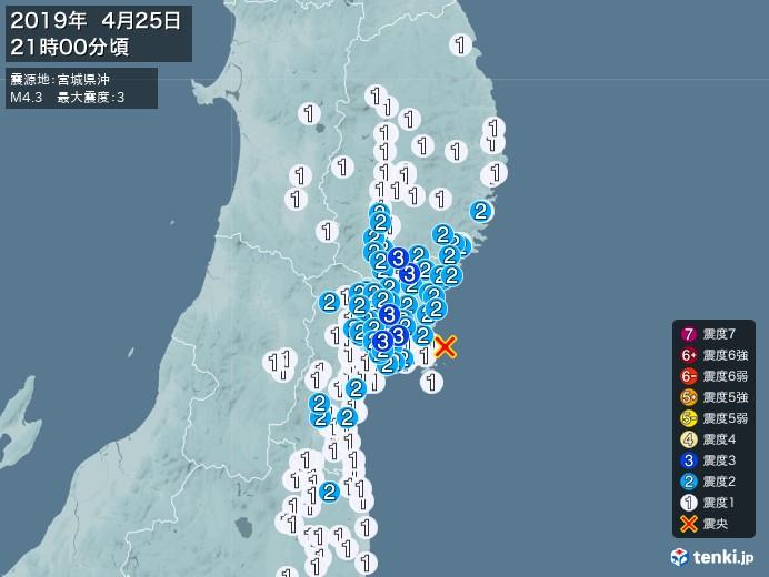 地震情報(2019年04月25日21時00分発生)