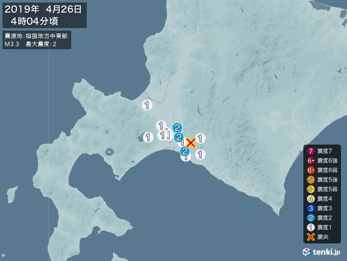 地震情報(2019年04月26日04時04分発生)