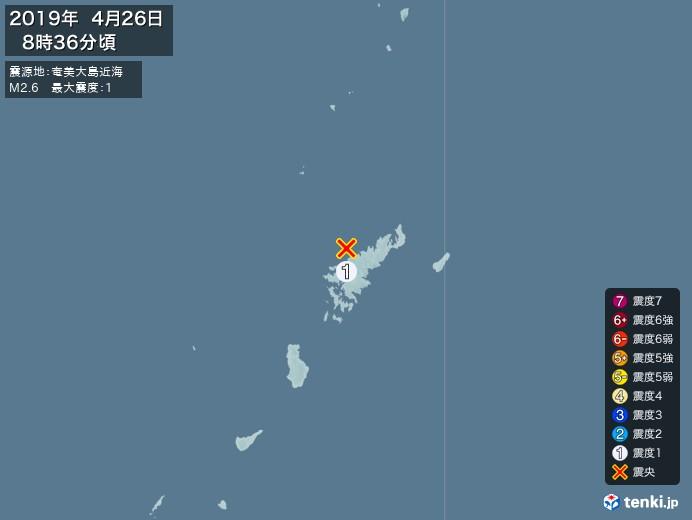 地震情報(2019年04月26日08時36分発生)