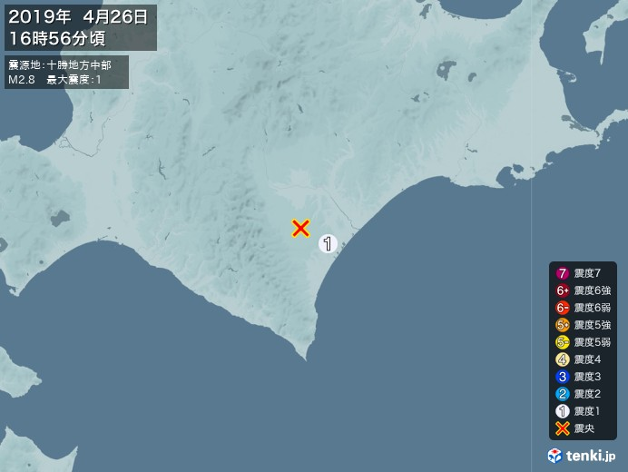 地震情報(2019年04月26日16時56分発生)
