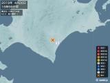 2019年04月26日16時56分頃発生した地震